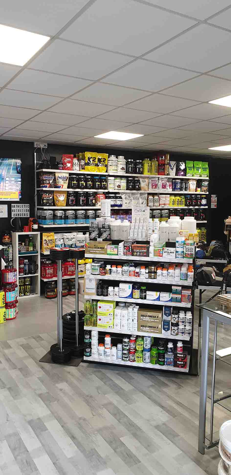 Athletic Nutrition 3 - Click and collect Angers